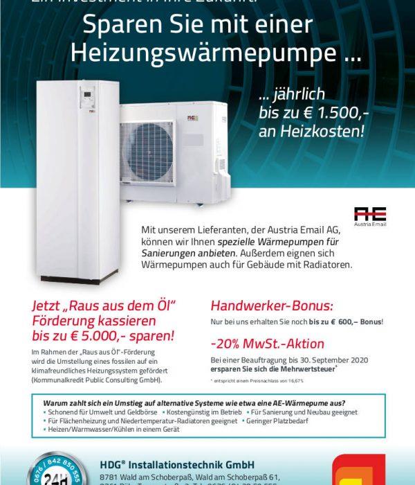Wärmepumpen-Aktion mit unserem Lieferanten der Austria Email AG